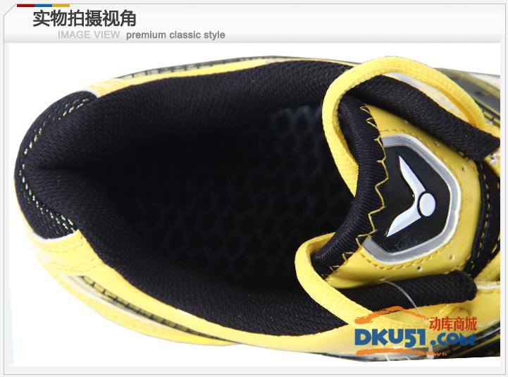 VICTOR胜利 SH8500E羽毛球鞋 炫舞经典