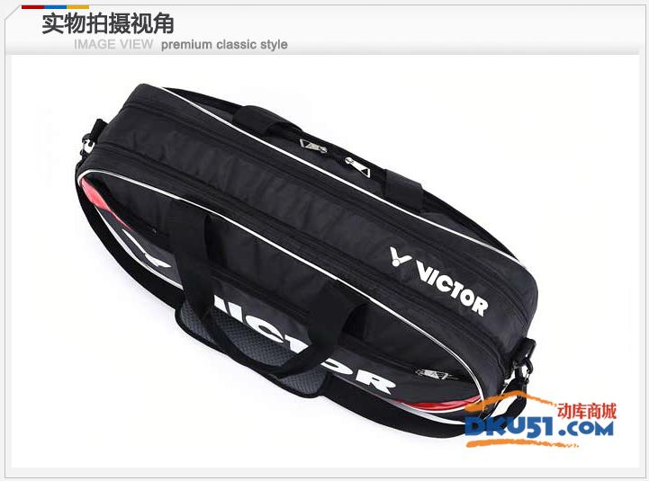 VICTOR/胜利 BR690ACE羽毛球包 商务型 矩形拍包 黑红色