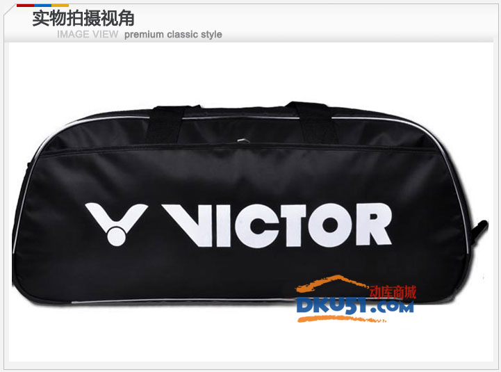 VICTOR/勝利 BR690ACE羽毛球包 商務型 矩形拍包 黑紫色