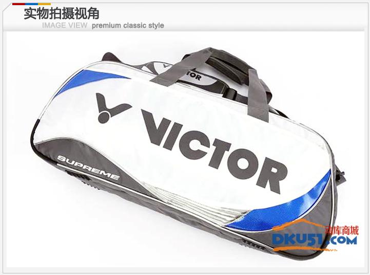 VICTOR/胜利 BR690ACE羽毛球包 商务型 矩形拍包 白蓝款