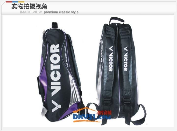 VICTOR胜利 BR290ACE 韩国国家队专用羽毛球包 黑紫