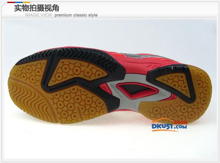 VICTOR胜利 SH800D 专业羽毛球鞋 轻羽飞扬 2013新款