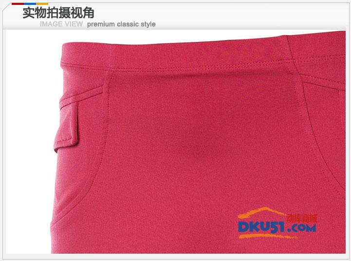 Kawasski川崎SK-12262针织短裙 桃红款