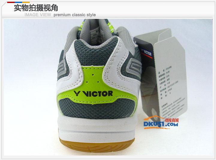 胜利VICTOR SH703P 羽毛球鞋 防滑减震 能量垫