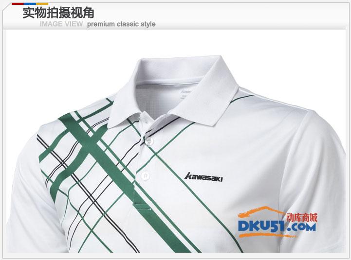Kawasski川崎ST-13131男款专业羽毛球服 白色款 印花T恤