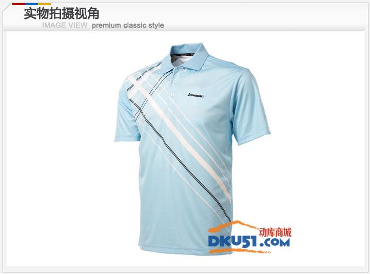 川崎Kawasski 男款羽毛球服 淺藍印花T恤 ST-13131