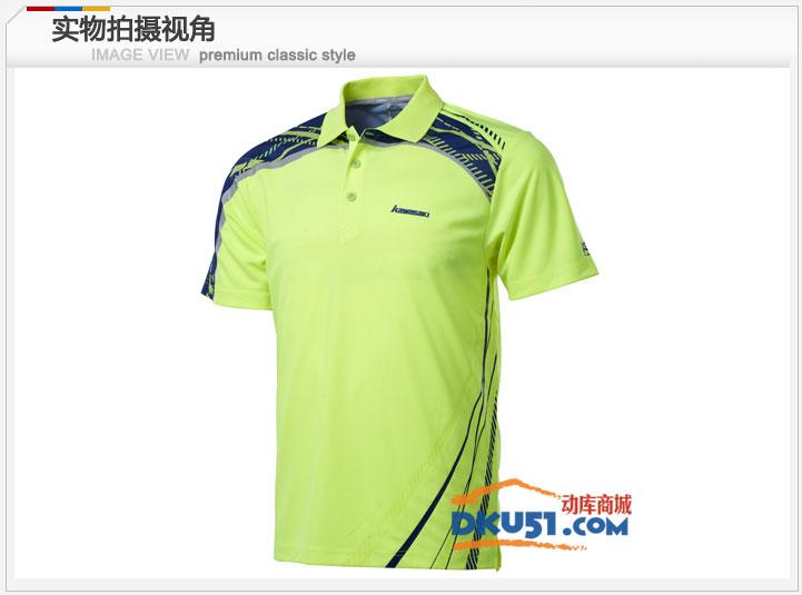 川崎/kawasaki ST-13143 男款专业羽毛球比赛服 T恤 荧光黄