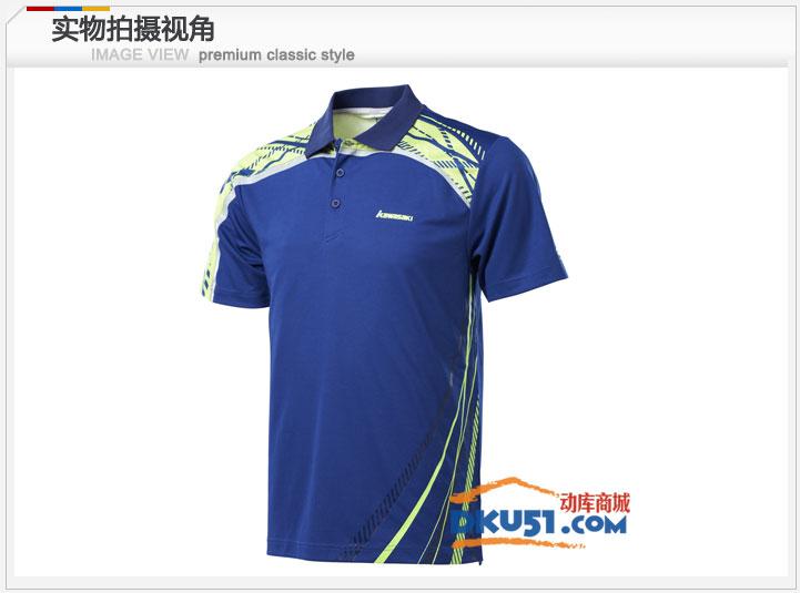 Kawasaki川崎 羽毛球服 ST-13143 男款T恤 涼爽速干 海軍藍