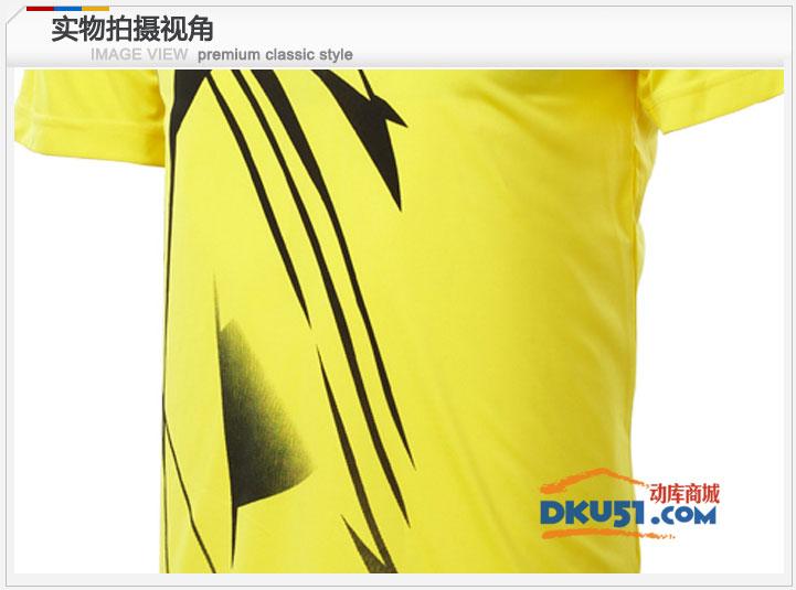 kawasaki川崎 2013新款 羽毛球服装 男款T恤 ST-13185黄色