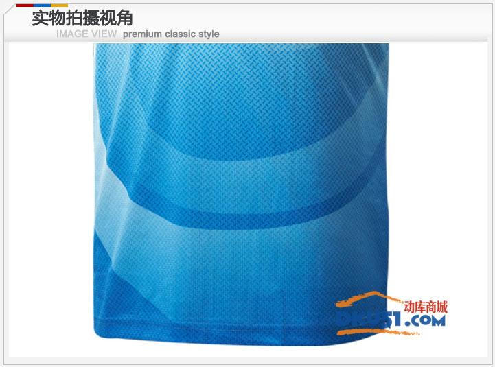 kawasaki/川崎 羽毛球服 印花T恤 ST-13189 天蓝款