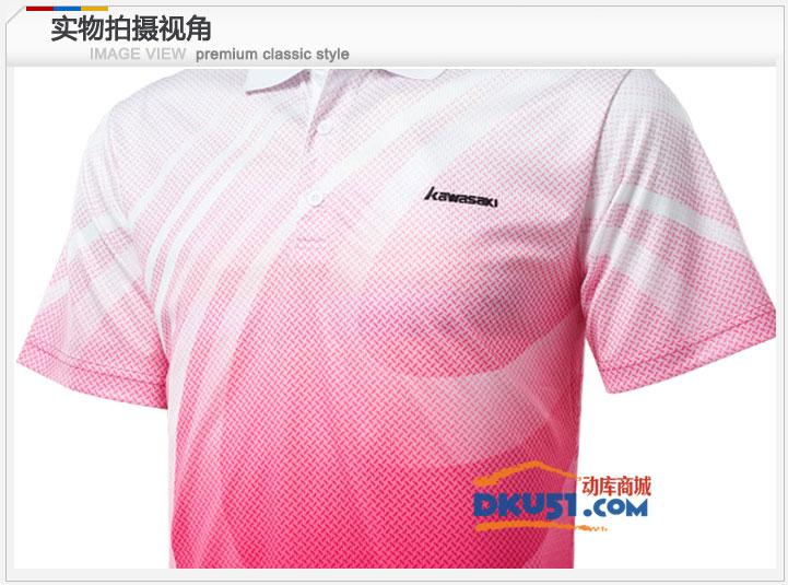 川崎 ST-13189 男款專業羽毛球 印花 比賽T恤 玫紅色