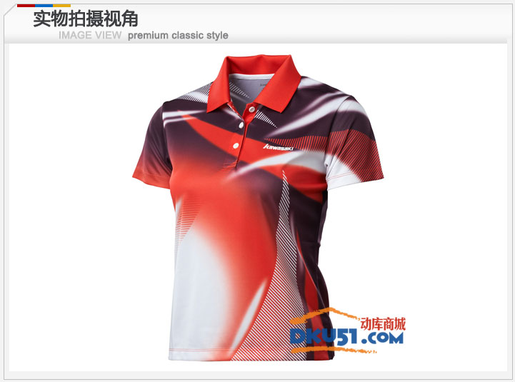 KAWASAKI川崎ST-13240女款羽毛球比賽服 短袖T恤