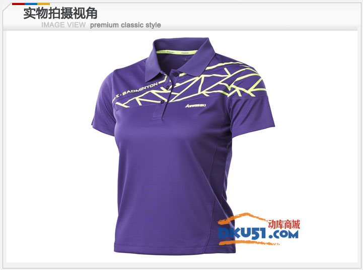 KAWASAKI川崎ST-13248 女款羽毛球服 T恤 紫色款