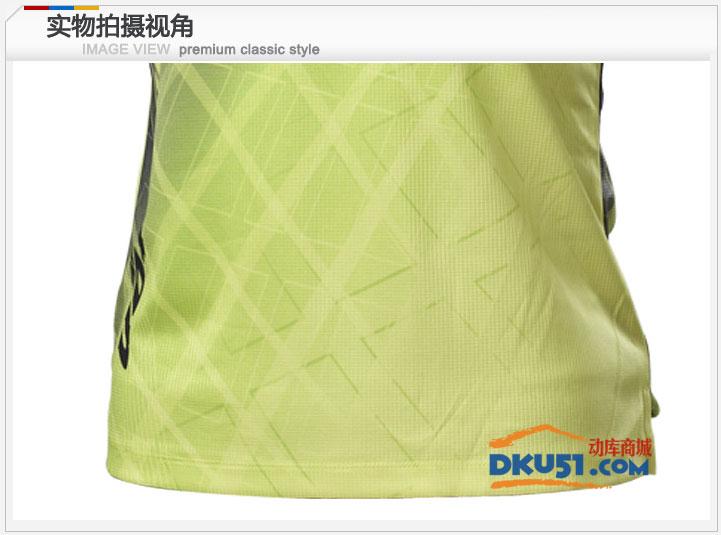 KAWASAKI川崎ST-13262女款专业印花 羽毛球服 比赛T恤