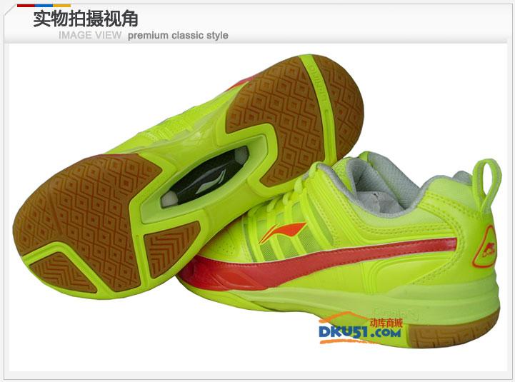 李宁AYAH013-1 羽毛球鞋 男子国家队战靴 13年新品 荧光绿