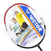 胜利VICTOR 挑战者9500 全碳素 羽毛球拍 初学最经典羽拍