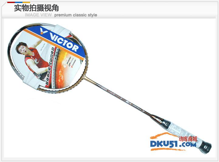 VICTOR/胜利 亮剑1200(BRS-1200)羽毛球拍 正品防守型