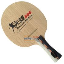 红双喜天极506 纯木乒乓球底板(马龙506 国家队特制)