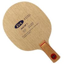 AVALLO 阿瓦拉 SP7乒乓球底板 P700升级版