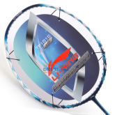 李宁TP101C羽毛球拍,钛科技 灵活进攻拍,高性价比畅销款