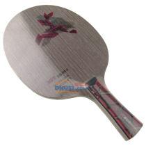 郗恩庭 方圆TD-2 铁刀木乒乓球底板 进攻利器