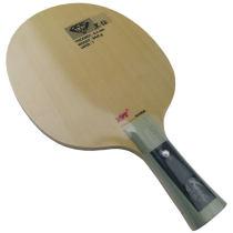 郗恩庭黑鉆乒乓球底板 檜木+鉆石鑲嵌手柄