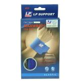 美國LP護具 LP693護腕 MAXWRAP創新波浪紋矽膠 羽毛球運動護腕