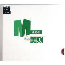 世奥得 绿字美则 MAZE 反手弧圈 粘性反胶套胶