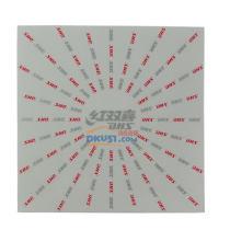 紅雙喜 RP11 乒乓球拍澀性膠皮護膜(自帶粘性)單張