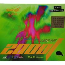 世奥得 2000F 木质板专用 普及型乒乓胶皮 反胶套胶