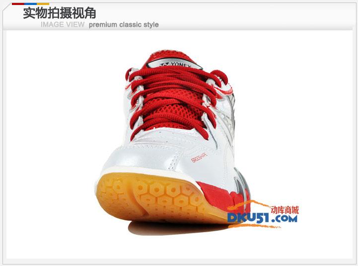 YONEX尤尼克斯YY羽毛球鞋 SHB-102LTD 世锦赛限量版