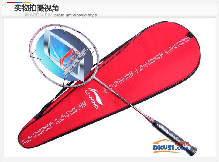 李寧 3D BREAK-FREE 80TF 羽毛球拍 2014年新款進攻神器