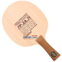 達克7P2A-7T 乒乓球拍底板 7P2A升級板 無機底板