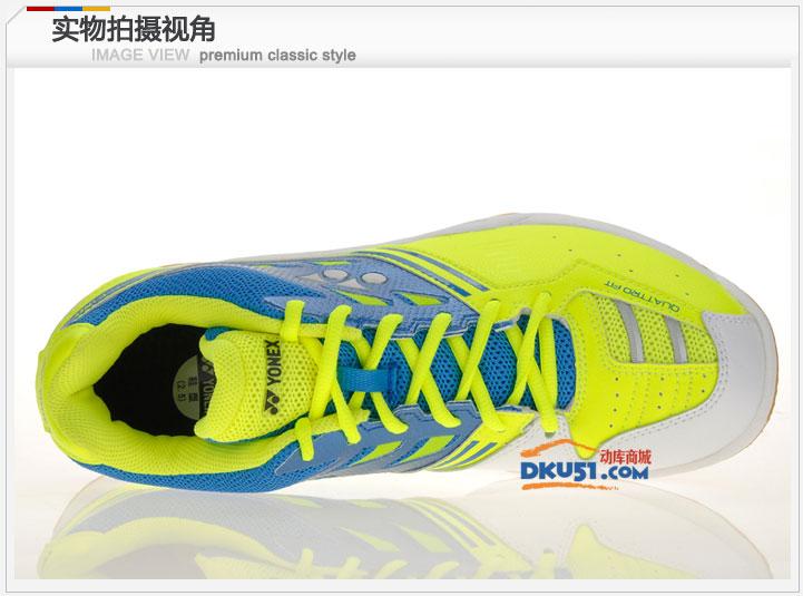 YONEX尤尼克斯 SHB-F1N LTD 极轻羽毛球鞋
