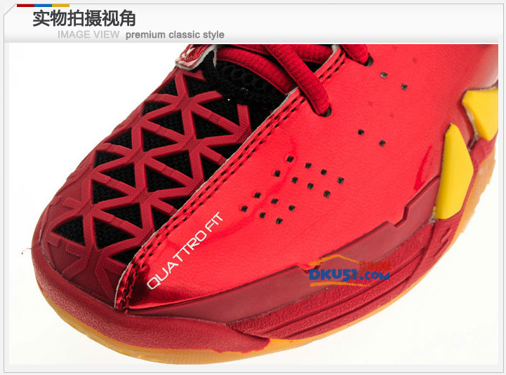 YONEX尤尼克斯SHB-01YLTD男款羽毛球鞋 大红款