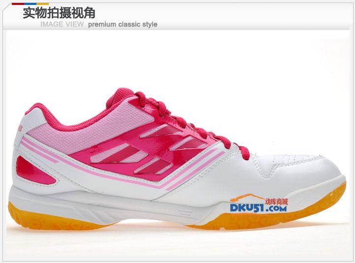 YONEX 尤尼克斯SHB-F1N LX 女款羽毛球鞋 超轻