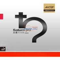 银河土星专业版 Saturn pro反胶套胶 神弩海绵
