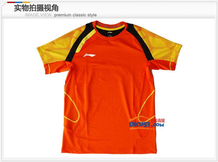 李宁2014汤尤杯比赛服 AAYJ019-4 橘色羽毛球T恤(汤尤杯国羽战袍)