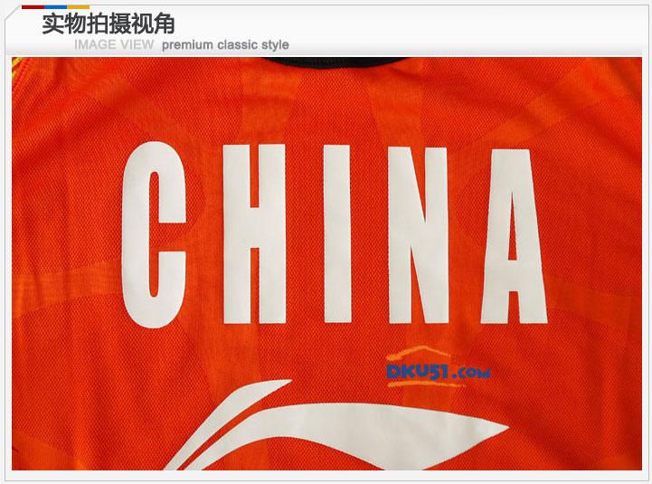 李寧2014湯尤杯比賽服 AAYJ019-4 橘色羽毛球T恤(湯尤杯國羽戰袍)