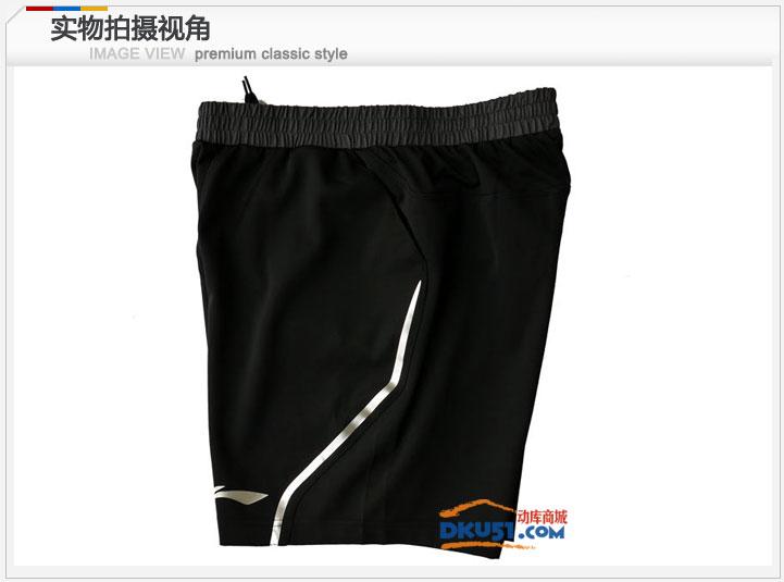 2014汤尤杯比赛服 李宁AAPJ019-2 男款黑色短裤,国羽战袍
