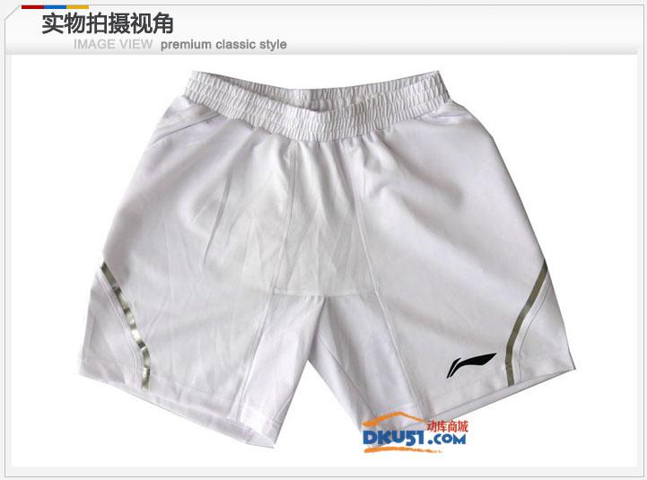 李宁2014汤尤杯比赛短裤 AAPJ019-2 男款白色短裤,国羽战袍