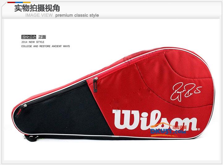 新品 Wilson/威尔胜 3只装三只装网球拍包 WRZ833403