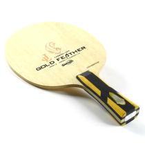 世奧得 金羽 Gold Feather 內置JLC超級纖維底板