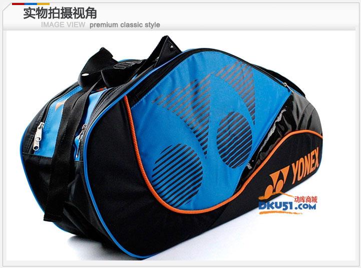 YONEX/尤尼克斯 BAG8426EX 6支装 六只装羽毛球拍包 14年新款