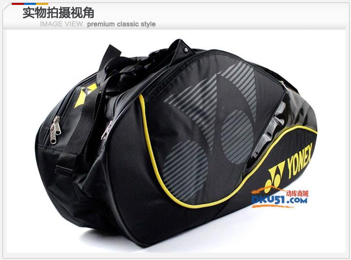尤尼克斯YONEX 6支装羽毛球拍包 BAG8426EX 黑色款
