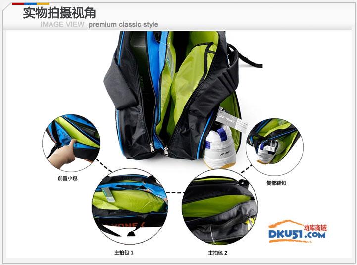 YONEX尤尼克斯 BAG8426EX 六支裝羽毛球包 白色款