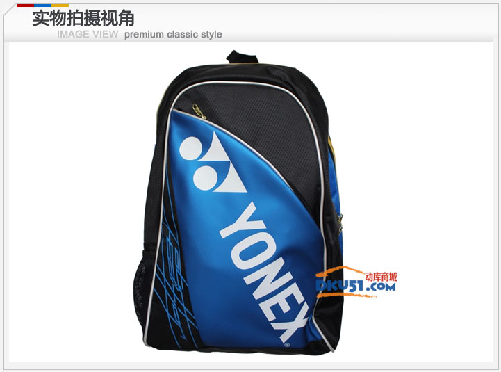 YONEX尤尼克斯 BAG-9312EX 羽毛球双肩包(巡回赛基础系列双肩包)