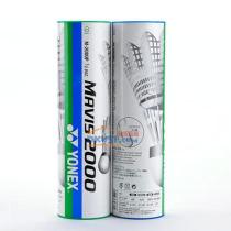 尤尼克斯YONEX MAVIS2000(M2000)尼龍球羽毛球