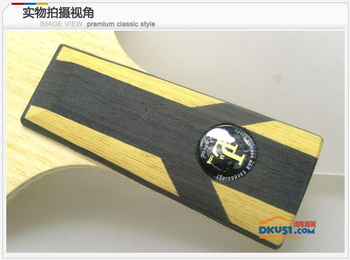 世奥得 金羽 Gold Feather 内置JLC超级纤维底板