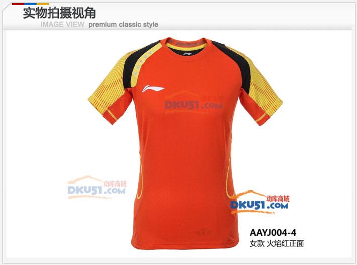 李寧 湯尤杯比賽服 國家隊羽毛球服 女款AAYJ004-4 橘色T恤